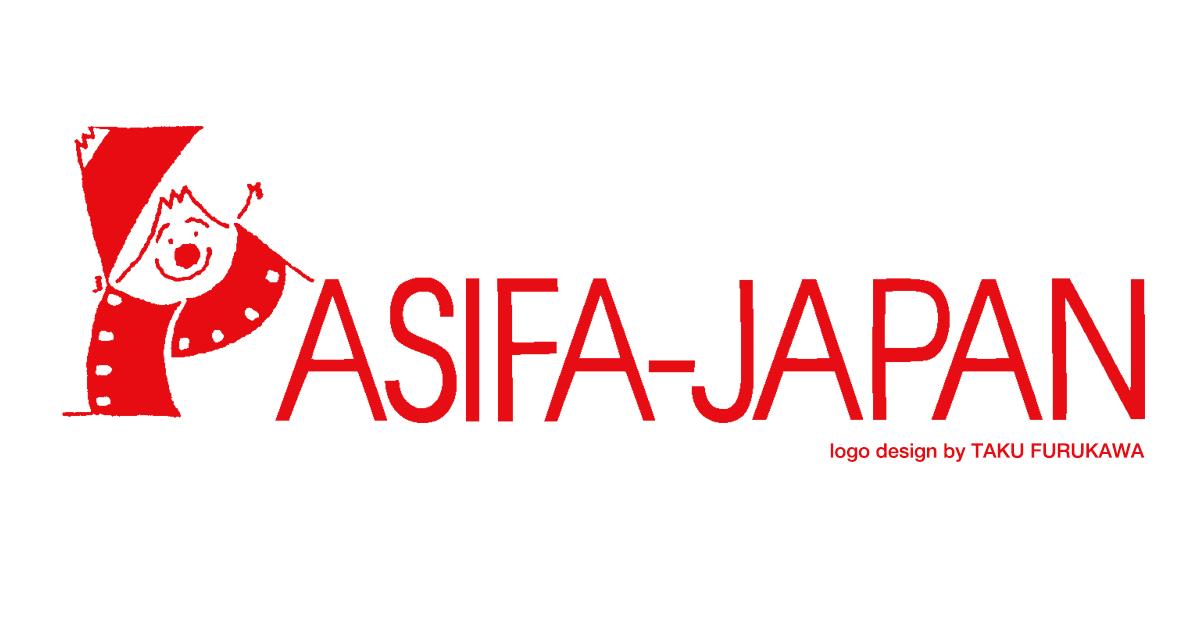 木下 蓮三 | ASIFA-JAPAN[国際ア...